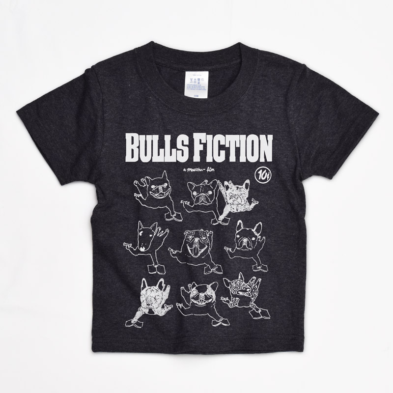 dt_kids_bullsfiction_