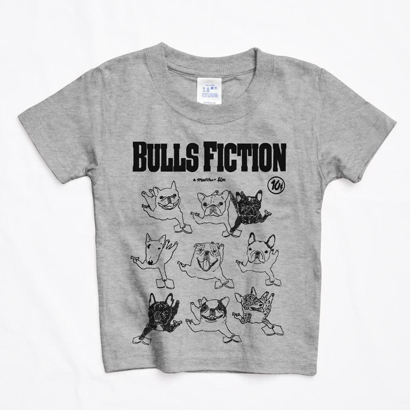 dt_kids_bullsfiction_