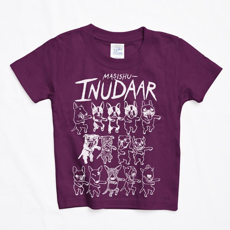 dt_kids_inudaar_